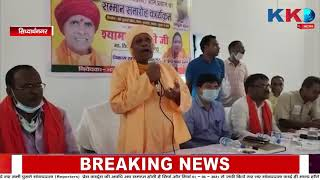 Unnao | Agarmalwa | Siddharthnagar | Amroha |