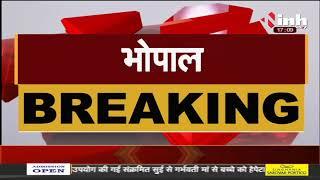 Madhya Pradesh News    Bhopal से इस वक्त की बड़ी खबर