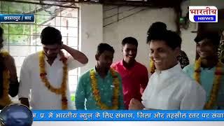 धार : भाजपा छोड कांग्रेस मे शामिल हुए युवा, विधायक ग्रेवाल ने किया स्वागत। #bn #mp #bhartiyanews