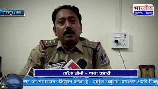 धार : हेटिक इंडिया कंपनी में बड़ा हादसा, 3 श्रमिको की मौत हो गई। #bn #mp #bhartiyanews