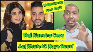RajKundra Case July 27 Update:10 Naye Khulase,ShilpaShetty Aakhir Kyun Ro Padi RajKundra Ko Dekhkar?