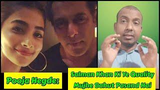 Pooja Hegde Talks About Bhaijaan Movie With Salman Khan, Pooja Praises Salman Khan's This Quality