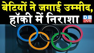 tokyo olympics 2021 live: 28 July, Events, dates, time, fixtures, Indian athletes | PVSindhu DBLIVE
