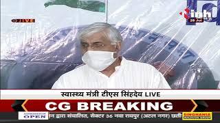CG Vidhan Sabha Monsoon Session || का तीसरा दिन, Health Minister TS Singh Deo Live