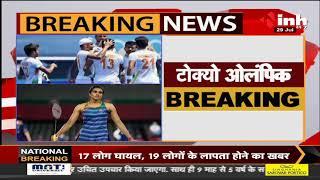 Tokyo Olympics || Indian Men's Hockey Team अगले दौर में पहुंची,Argentina के खिलाफ 3-1से हासिल की जीत