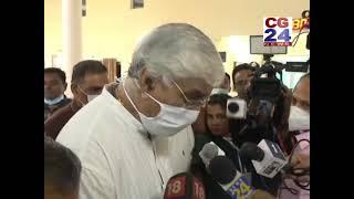 स्वास्थ्य मंत्री टीएस सिंह देव और विधायक बृहस्पति सिंह के मामले का पटाक्षेप, लेकिन माफी नहीं