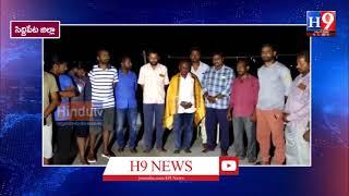 కిసాన్ మోర్చా జిల్లా కార్యదర్శిగా కేడిక కిష్టారెడ్డి//H9NEWS