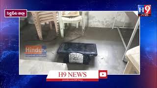 దుబ్బాక గర్ల్స్ హై స్కూల్ లో చోరీ//H9NEWS