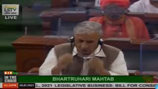 Rao Inderjit Singh introduces the Insolvency and Bankruptcy Code (Amendment) Bill, 2021