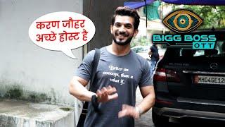 Bigg Boss 15 Me Apne Entry Par Kya Bole Arjun Bijlani