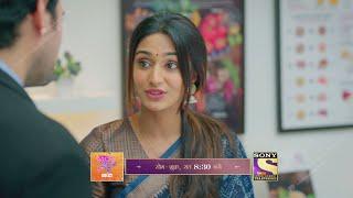 Kuch Rang Pyaar Ke Aise Bhi   Episode NO. 14   Courtesy: Sony TV
