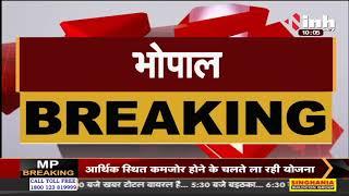 Madhya Pradesh News    MPBSE बोर्ड की 12वीं की परीक्षाओं का परिणाम आज