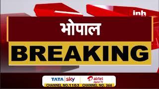 Madhya Pradesh News    MPBSE 12th Board के Result घोषित, इस बार जारी नहीं होगा मैरिट लिस्ट