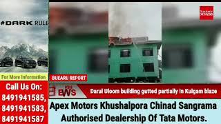 Darul Uloom building gutted partially in Kulgam blaze