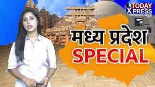 Madhya Pradesh    BHIND पिछड़ा वर्ग के आरक्षण को लेकर सौंपा ज्ञापन   