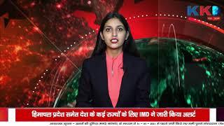 Unnao   Fatehpur   Bareilly   Siddharthnagar   दिल दहला देने वाली घटना आयी  सामने