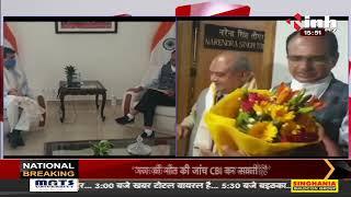 CM Shivraj Singh Chouhan in Delhi || Union Minister Narendra Singh Tomar से की मुलाकात, की चर्चा