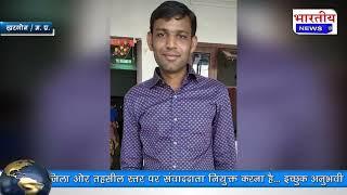 खाटू श्याम के लिए राजस्थान रवाना हुआ 17 लोगों का जत्था, 5 लोगो को हुई फुड पॉयजनिंग 2 की मौत 3 गभीरं.