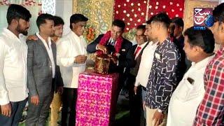 TRS Leader Ko Shaadi Mein Kya Gift Mila Dhekiye | SACH NEWS |