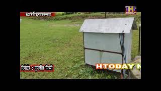 kangra handpump जल शक्ति विभाग के नाक तले सरकारी हैंडपंप पर मोटर लगाकर किया बाहुबलीयों ने कब्जा