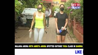 MALAIKA ARORA WITH AMRITA ARORA SPOTTED OUTSIDE YOGA CLASS IN BANDRA