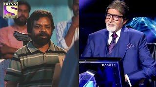 Sammaan | KBC Short Film Part 2 | Kaun Banega Crorepati 12