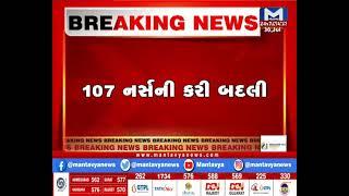 ગુજરાત સરકારે કોરોના વોરિયર્સની કરી કદર