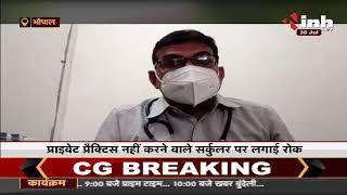 Madhya Pradesh High Court का अंतरिम आदेश, सरकारी डॉक्टर्स कर सकेंगे प्राइवेट प्रैक्टिस