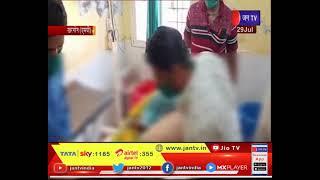 Khargone MP News |  Chainpur गोली लगने से एक युवक की मौत, मामले की जांच में जुटी पुलिस