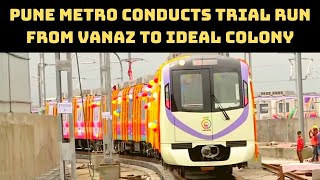 Pune Metro Conducts Trial Run From Vanaz To Ideal Colony | Catch News