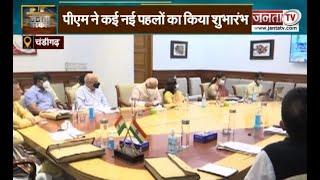 Janta Sarkar : हरियाणा और प्रदेश सरकार से जुड़ी हर छोटी-बड़ी खबर पर देखिए Janta Tv की ये खास पेशकश..