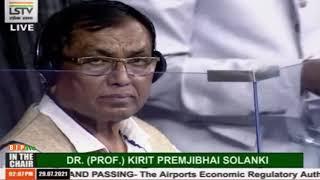 Shri J. Scindia introduces Airports Economic Regulatory Authority of India (Amendment) Bill, 2021