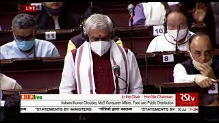 Statment by Minister | Shri Ashwini Kumar Choubey in Rajya Sabha: 30.07.2021