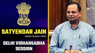Hon'ble Health Minister Shri Satyendar Jain Full Speech in Delhi Vidhansabha