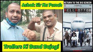 Bell Bottom Ki Release Par Ashok Sir Ka Punching REACTION
