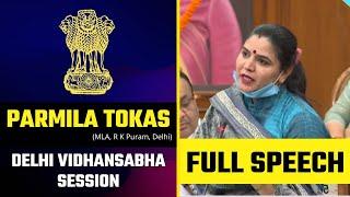 Hon'ble MLA Smt Parmila Tokas Full Speech in Delhi Vidhansabha