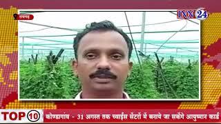 जैविक खेती को बढ़ावा देने किसानों को किया जा रहा जागरूक