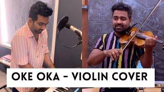 Okey Oka Lokam Violin Cover   Abhijith P S Nair  George Varghese   Instrumental    Arun Chiluveru