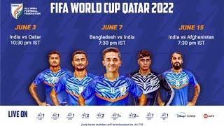 India vs Qatar || Pre match Fans Talk
