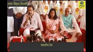 किसानों के मुद्दे पर क्या बोली भाजपा प्रवक्ता/ sidhi nazar tv