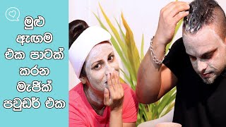 Lighten Your Face   Body   Armpits & Feet With Indian healing Clay