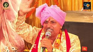 Ardas Sankirtan By: KHATU SHYAM BHAJAN 2021 | Mahender Garh, Haryana I @AP Films Bhakti