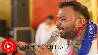 Ardas Sankirtan By: Kanhiya Mittal (30-06-2021) Mahender Garh, ~Shyam Bhajan 2021 @AP Films Bhakti