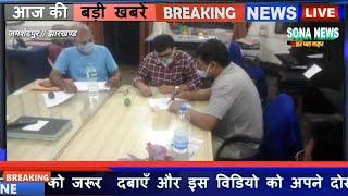 जमशेदपुर के परसुडीह स्थित खास महल श्यामा प्रसाद हाई स्कूल का 96.55 रिजल्ट हुआ जारी