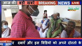 कांग्रेस पोटका प्रभारी अजय मंडल बने वृद्धा माताओं का बेटा,समस्याओं से हुए अवगत