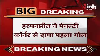 Tokyo Olympics 2021    Men's Hockey में India - Japan की भिड़ंत, भारत ने 2-1 की बढ़त बनाई
