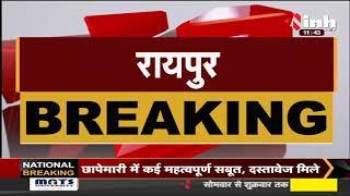 आज जारी होंगे ओपन स्कूल के नतीजे, School Education Minister Premsai Singh Tekam करेंगे जारी