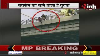 Madhya Pradesh News    Raisen, VIP रोड के ब्रिज से युवक ने कूदने की कोशिश