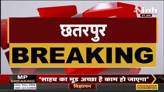 Madhya Pradesh News || Chhatarpur, अस्पताल प्रबंधन की बड़ी लापरवाही सर्प दंश से 2 सगे भाइयों की मौत