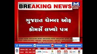 ગુજરાતમાં વેપારીઓને રસીકરણની મુદત વધારો